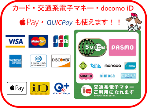 card_payment.png